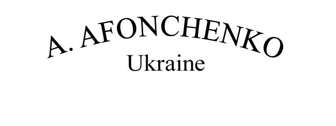 Ножи Александра Афонченко